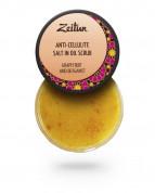 Антицеллюлитный скраб Zeitun с грейпфрутом и бергамотом в интернет-магазине натуральной косметики Crowny.ru