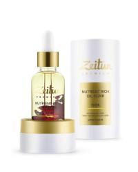 Масляный эликсир Zeitun с упаковкой в интернет-магазине натуральной косметики Crowny.ru