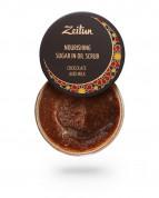 """Масляный скраб Zeitun """"Шоколад и молоко"""" в интернет-магазине натуральной косметики Crowny.ru"""