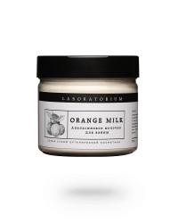 Апельсиновое молочко для ванны Laboratorium