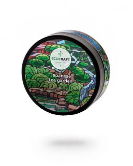 """Маска для волос для увлажнения и восстановления волос """"Japanese tea garden"""" Японский чайный сад 150 мл EcoCraft"""