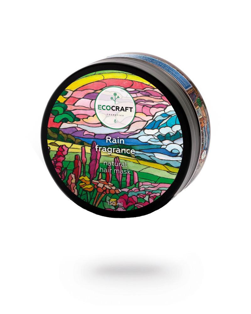 """EcoCraft -  Маска для интенсивного восстановления сильно поврежденных волос """"Rain fragrance"""" Аромат дождя 150 мл"""