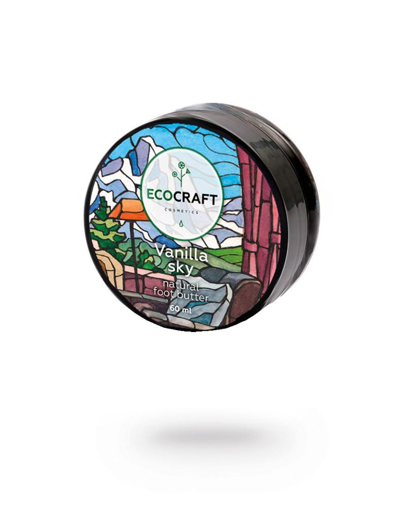 """EcoCraft - Крем-масло для ног """"Vanilla sky"""" Ванильное небо 60 мл"""