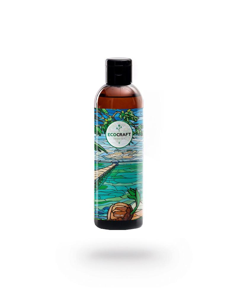 """EcoCraft - Бальзам для волос """"Coconut collection""""  Кокосовая коллекция 250 мл"""