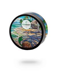 """Ecocraft Крем для тела """"Coconut collection""""  Кокосовая коллекция 150 мл"""