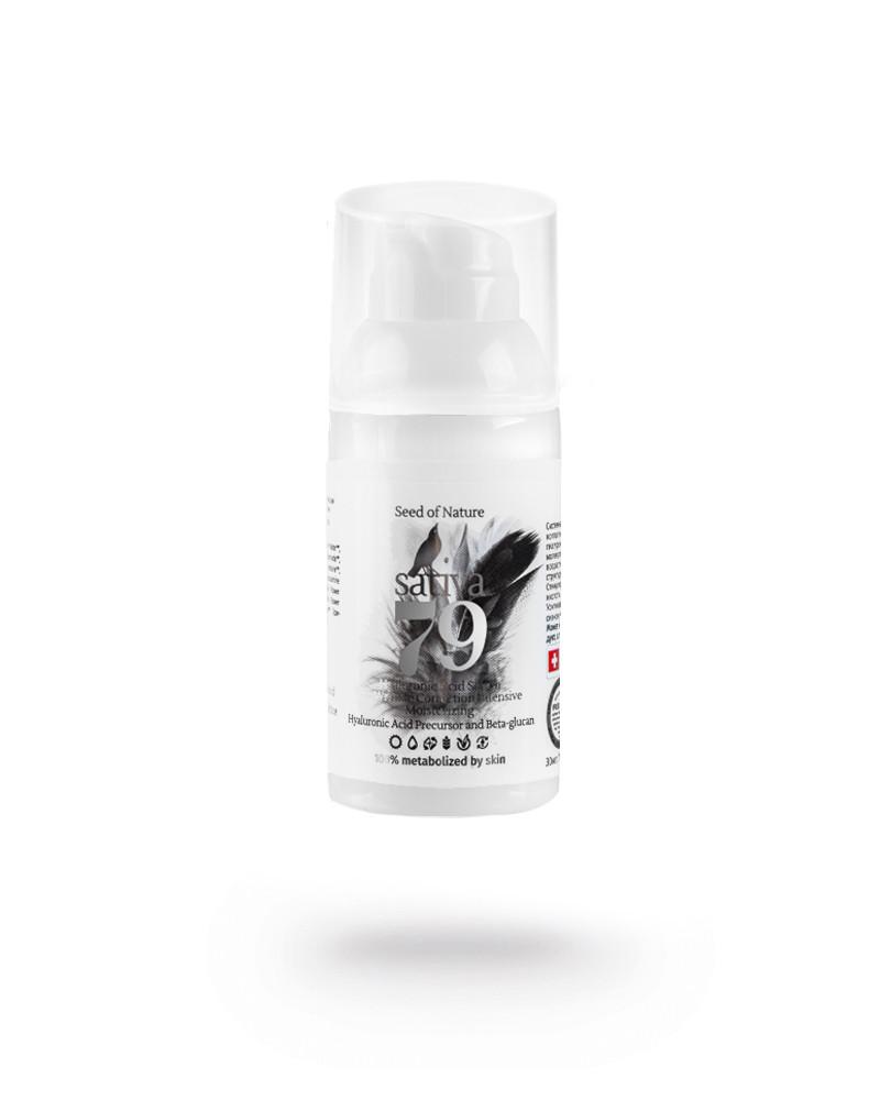 Гиалуроновая гель-сыворотка интенсивное увлажнение Sativa №79