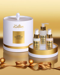 Набор Luxury Beauty Ritual для естественного омоложения кожи Zeitun