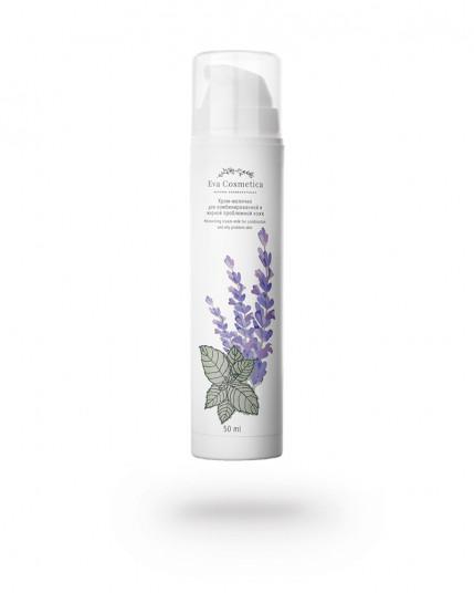 Крем-молочко для комбинированной и жирной проблемной кожи Eca Cosmetica