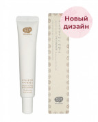 Эссенция от морщин и потемнений Whamisa с коробочкой в интернет-магазине натуральной косметики Crowny.ru